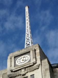 Photo of the BBC Broadcasting House in London