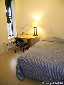 Stanza in affitto a new york 3 camere da letto harlem for Stanze in affitto new york