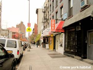 New York 2 Bedroom apartment - other (NY-15154) photo 6 of 6
