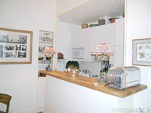 Kitchen - Photo 1 of 7