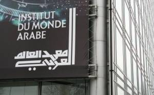 Arab Institute of Paris: Bonaparte and Egypt exhibition