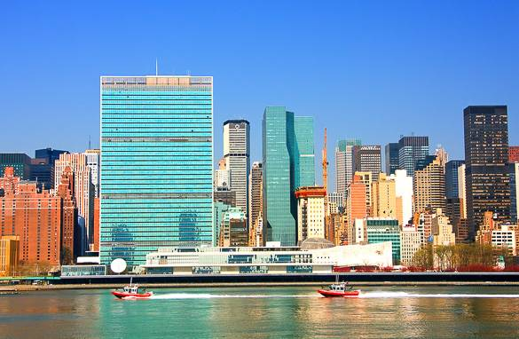 Picture of Manhattan's United Nations Headquarters
