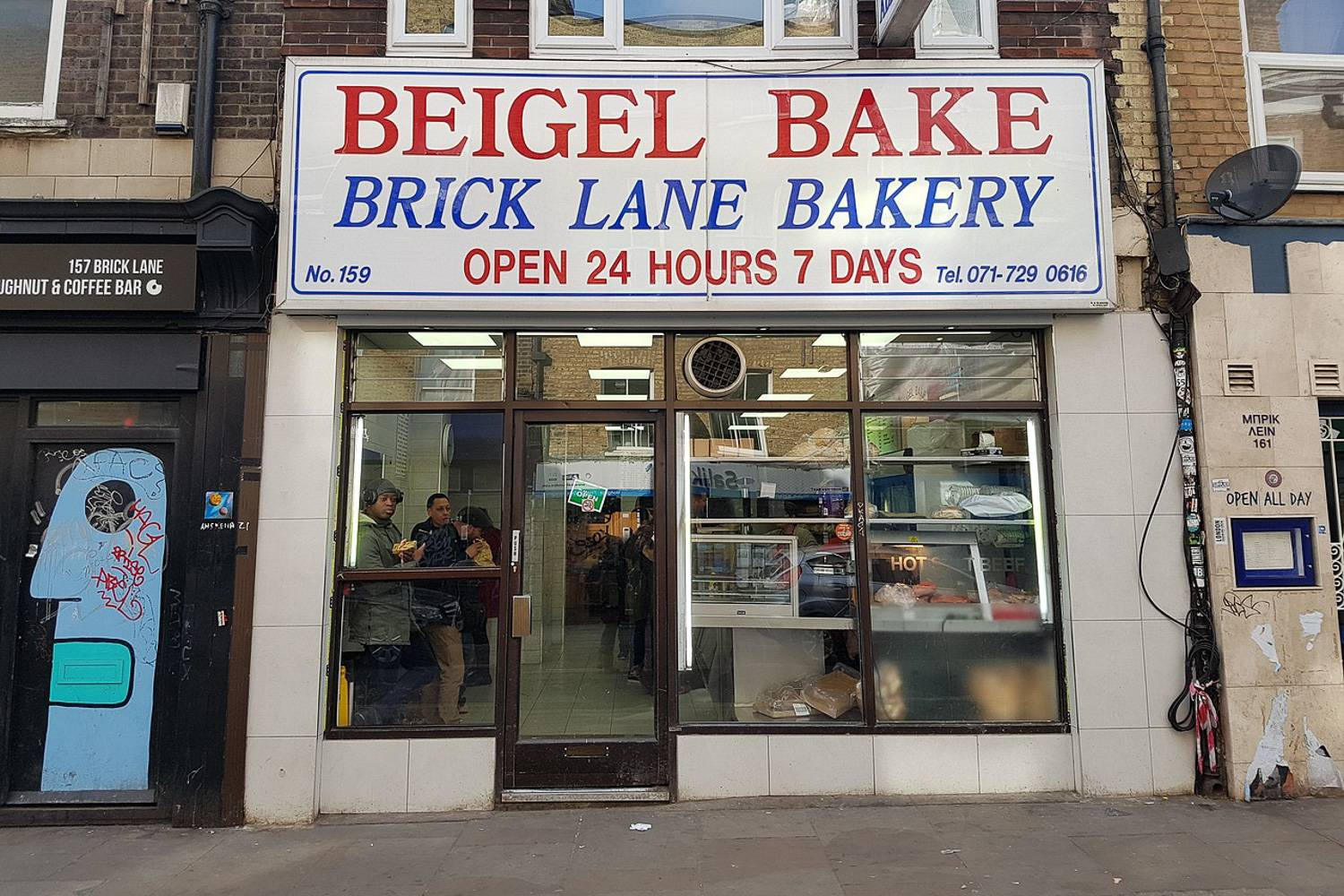 A photo of a classic London bakery known for its savory bagel sandwiches.