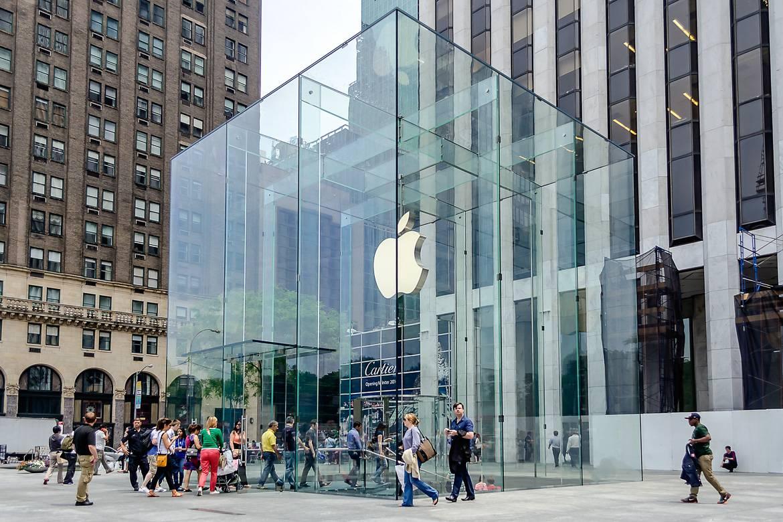 Foto vom Apple Store
