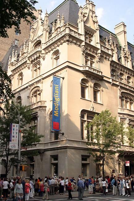 Immagine del Jewish Museum
